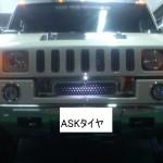 ハマーH2:タイヤ交換:タイヤサイズ295/25R/28