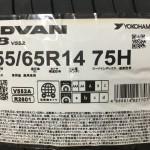 155/65R14 75H YOKOHAMA V552 ㏈デシベル